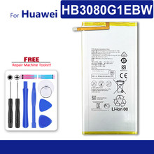 "For Hua wei HB3080G1EBW Battery For Huawei MediaPad Media Pad M2 M1 8.0"" M2-801L M2-801W M2-802L M2-803L S8 701u Honor S8-701W(China)"