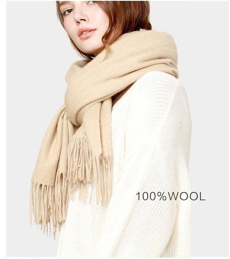 羊毛小围巾润帛新_r23_c1_r2_c1