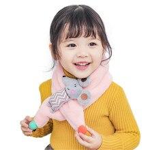 2020赤ちゃんかわいい漫画マウス恐竜子供秋冬幼児の少年少女のスカーフ安価なもの75*9センチメートル