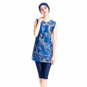Image 2 - 3 Phụ Nữ Hồi Giáo Hồi Giáo Không Tay Trang Phục Khiêm Tốn Đồ Bơi Bơi Burkini Áo Tắm Đi Biển In Hình Đồ Bơi Thời Trang
