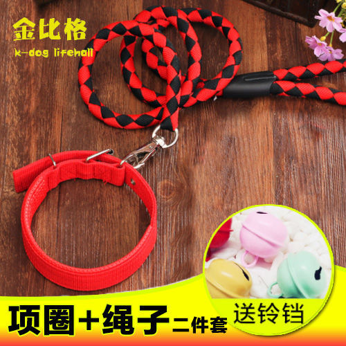 Dog Hand Holding Rope Dog Chain Dog Rope Teddy Golden Retriever Large Medium Small Dogs Dog Neck Ring Pet Supplies