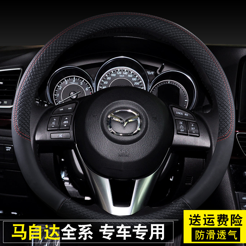 14 17 Paragraph Mazda Angkesaila Steering Wheel Cover Interior Trim Modified with Ocamar Sierra Leather Grip Cover Summer|Steering Covers| |  - title=