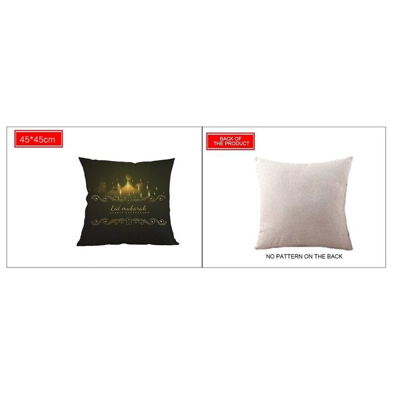 45x45Cm Eid Mubarak Cushion Cover Ramadan Mubarak Decoration Home Islamic Muslim Party Favors Happy Eid Party Supplies