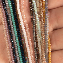1mm 190pcs Multicolor Austrian Faceted Round Crystal Beads, Accessories Beads, Crystal Needlework Beads, For DIY Jewelry Making