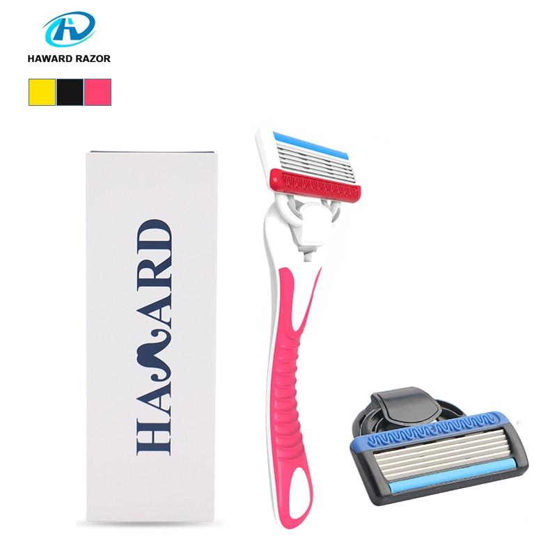 Haward Razor Professional Men's Manual Razor Women's Bikini Hair Removal Razor 1 Handle + 2 Cartridges 5-layer Blade