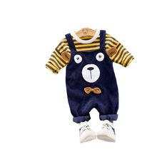 Осенняя детская одежда; Футболка в полоску для маленьких мальчиков