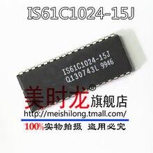 Melhor qualidade 5 pces IS61C1024-15J is61c1024 SOJ-32 novo e original