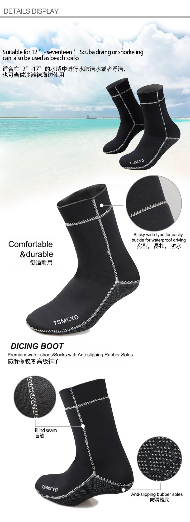 Tauchsocken 3mm / 5mm Neopren Wetsuit Socken Füsslinge