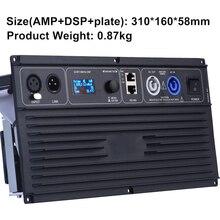 2 канала 700Вт@ 8ohm Профессиональный усилитель мощности пластина модуля DSP линейный массив мощность ed сабвуферный модуль Prokustk AM260HV