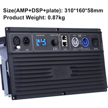 2 kanal 700W @ 8ohm profesyonel güç amplifikatörü modülü plaka DSP çizgi dizi aktif bas hoparlörü modülü Prokustk AM260HV