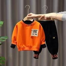 Одежда для новорожденных осень 2020 одежда маленьких мальчиков