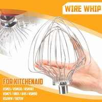 6/11-Wire Whip Whisk Egg-Beater Cream Whipper For K5AWW Stand Mixer KSM15, KSM110, KSM103, KSM75, KN15, K45, KSM90/K5AWW/5K7EW