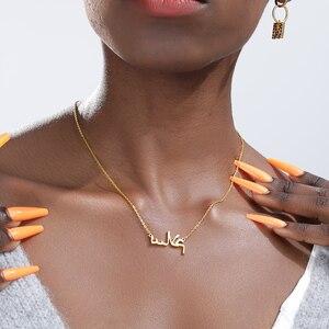 Image 2 - Персонализированное ожерелье с арабским именем, золотистого/серебристого цвета, колье чокер для женщин и мужчин, ювелирные изделия в мусульманском стиле