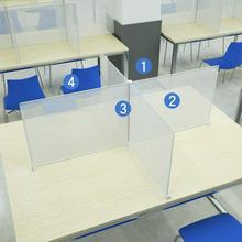Partition plate Office Classroom Desktop Table Clear Anti Droplet Partition Screen Divider Board desk isolation Droplets