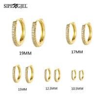 Модные 1 пара маленькие круглые серьги кольца золотого и серебряного