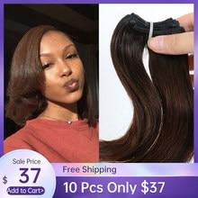 Duplo desenhado funmi feixes de cabelo 10 polegadas 100% cabelo humano curto ondulado pacotes cabelo brasileiro remy 25 g/pçs 10 pçs/lote
