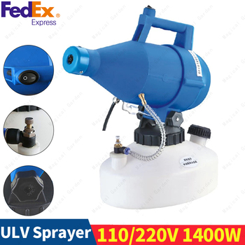 110V/220V 4.5L Electric ULV Fogger Sprayer Disinfection Ultra-Low Volume Atomizer Sprayer Mosquito Fogging Machine Intelligent  - buy with discount