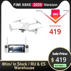 Квадрокоптер FIMI X8SE, 3-осевой, 4K, HDR, видео, gps, время полета 35 минут, 1 аккумулятор, версия 2020