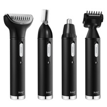 4 in 1 man and women rechargeable beard trimmer nose&ear trimmer eyebrow trimmer electric shaver Mustache Trimmer Body Groomer trimmer scarlett sc tr310m01 personal care appliances barbershop trimmer haircut beard and mustache care
