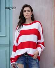 Женский свободный свитер в полоску пуловер Новое поступление