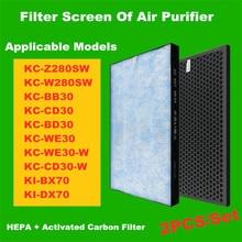 цена на Fit  for Sharp Purifier Filter KC-Z280SW KC-W280SW KC-BB30 KC-CD30 KC-BD30 KC-WE30 KC-WE30-W KC-CD30-W KI-BX70 KI-DX70