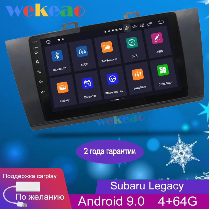 Wekeao Touch Screen 9'' 1 Din Android 9.0 Car Dvd Multimedia Player For Subaru Legacy Car Radio GPS Navigation 2015-2018 WIFI 4G