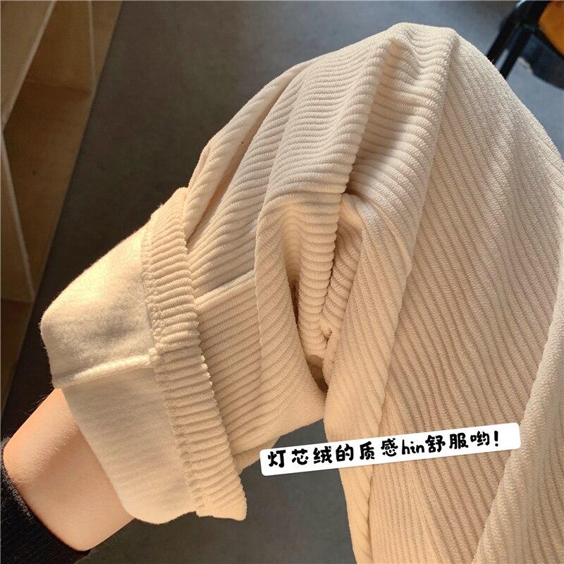 H6237c1ff6d8e49fdaed17763729fa511w - Autumn / Winter Korean Corduroy Loose Solid Pants