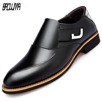 Fashion Men's Dress Shoes Slip-on Pointed Leather Patent Leather Business Men's Casual Shoes Wedding Shoes Fashion Slip Oxfords