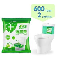 Средство для чистки ванной комнаты ароматизатор Apple аромат очиститель для туалета зеленый пузырь аксессуары для ванной кухни Прямая поставка