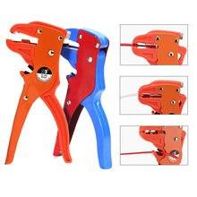 Инструменты для ремонта велосипедов прецизионные плоскогубцы