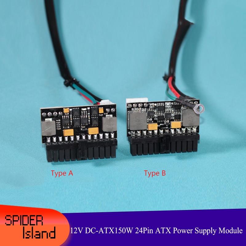 Блок питания для настольного ПК, блок питания с 24-контактным разъемом ATX, 12 В, 150 Вт, для HTPC, Mini, NAS, промышленное управление