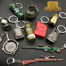 PUBG Keychain Keyring PLAYERUNKNOWNS BATTLEGROUNDS Cosplay Special Force Helmets Metal Key Ring Accessory Props