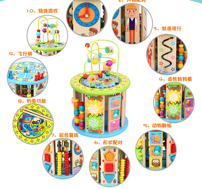 Montessori Math Toy Early Childhood Learning Educationa Toy Multi-Function Six-Sided Large Round Bead Treasure Box Puzzle Beaded