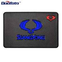 Doofoto Car Styling Anti Slip Mat Interior Aceessories For SsangYong Actyon Kyron Korando