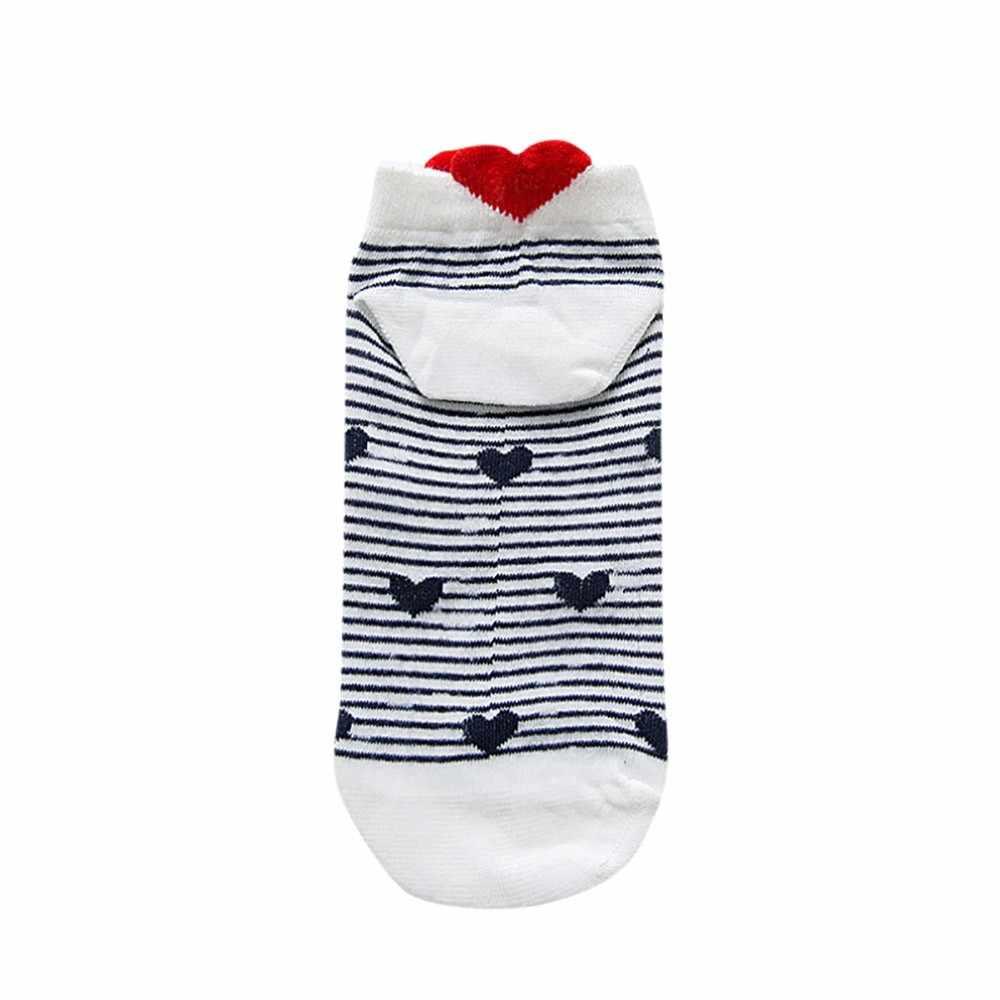 Corée Funky Harajuku tendance femmes chaussettes en forme de coeur coton amour chaussettes hommes Hip Hop coton unisexe Streetwear nouveauté chaussettes Oct 21