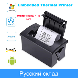 Image 1 - 58mm mini thermal parallel POS Receipt printer Embedded Tickets Printer interface RS232 / TTL use with 5v 9v for arduino android