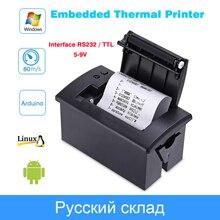 58mm mini thermische parallel POS Erhalt drucker Embedded Tickets Drucker interface RS232 / TTL verwenden mit 5v 9v für arduino android