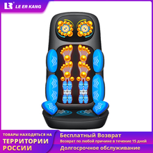 NEW LEK918T Multifunctional Full Body electric massage cushion Household Neck Waist Shoulder Back heating massage chair pad gift