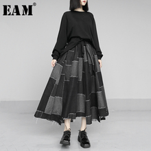 Temperament Skirt Women Spring Waist Split Black High-Elastic Fashion Denim Tide EAM