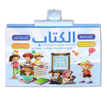 Arabski angielski czytanie książki wielofunkcyjne nauka E-book dla dzieci, owoce zwierząt poznawcze i codzienne Duaas Islam Kids