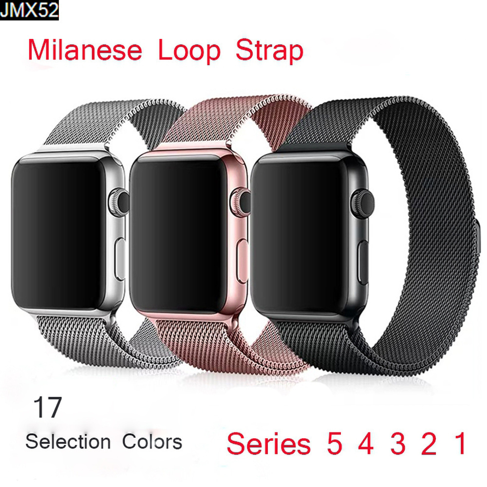 Milanese Loop Magnetic Bracelet Strap For Iwatch 4 5 40mm 44mm Stainless Steel Band For Apple Watch Band Series 1 2 3 42mm 38mm