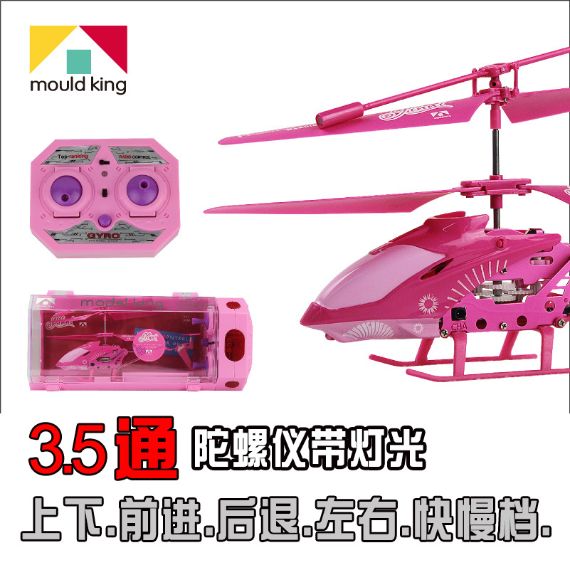 Mini Alloy Remote Control Aircraft With Gyroscope Helicopter Airplane Small Model Airplane Model Plane GIRL'S Toy
