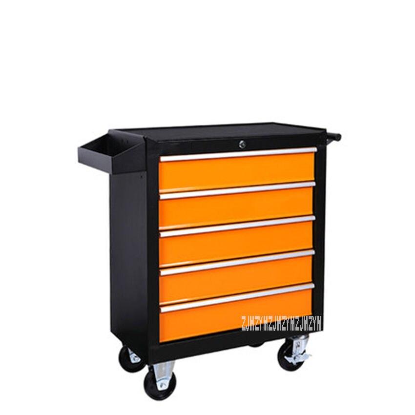 DA-25 5 ящик для хранения инструментов тележка мастерской аппаратные средства мобильный многофункциональный автомобильный Ремонт Техническое обслуживание инструментарий шкаф - Цвет: E