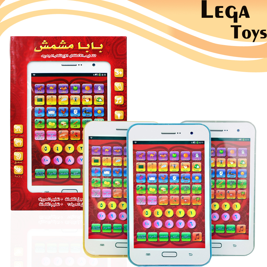 Mini Musulmans Islamic Cot Mobile Mobile Alphabet Arabe