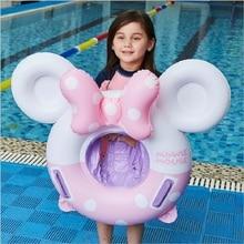 新しい乗馬水泳リングインフレータブル子供のライフブイに水幼児シートリング