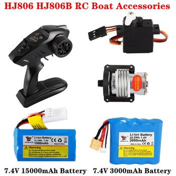 HJ806 i HJ806B zdalnie sterowana łódka RC łódź motorowa wodne zabawki Model żeglarski szybki akumulator jachtowy Upgrade 3000 mAh i inne akcesoria tanie i dobre opinie LISM CN (pochodzenie) Metal Baterii Bateria litowa Baterie-lipo Not measured Pojazdów i zabawki zdalnie sterowane Wartość 6