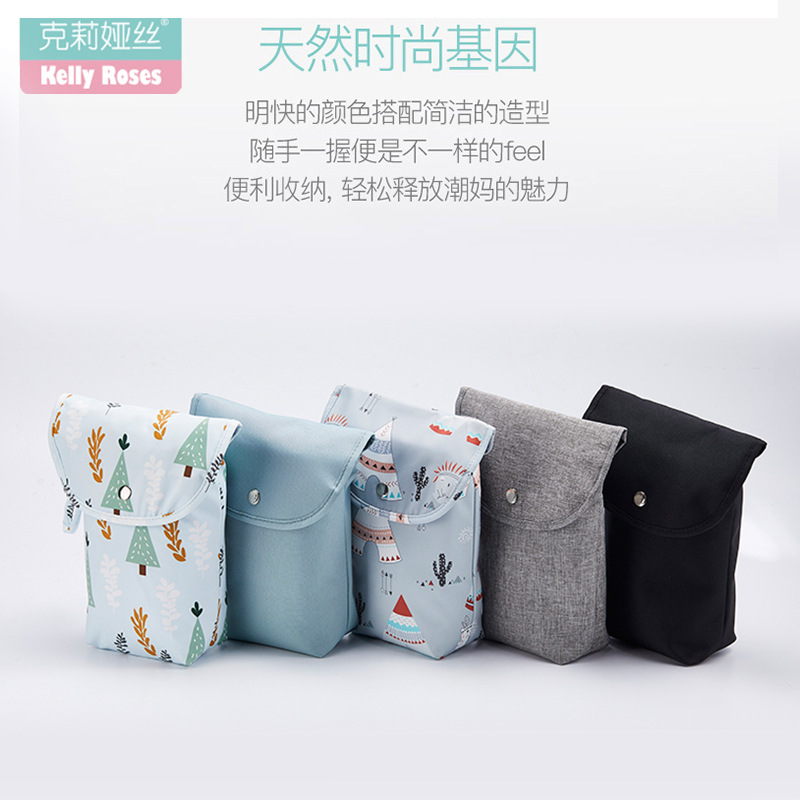 Grams Leah Silk Infant Diaper Storage Bag Baby Clothing Diapers Baby Diapers Aiaper Bag Nursing Carrying Case