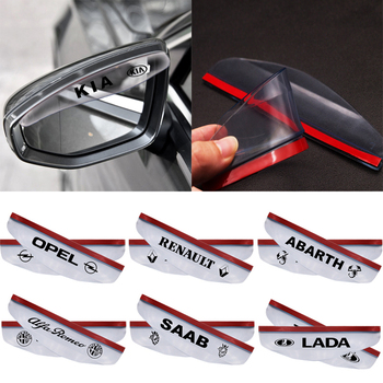 2Pcs/pair Car Rain Eyebrow Universal Flexible PVC Rearview Mirror Shade Rainproof Blades Back Cover
