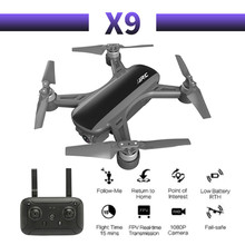 RC Quadcopter JJRC X9 Heron Drone GPS 1080P HD กล้อง 5G WIFI FPV Brushless มั่นคง Gimbal พับ Selfie drones มืออาชีพ(China)