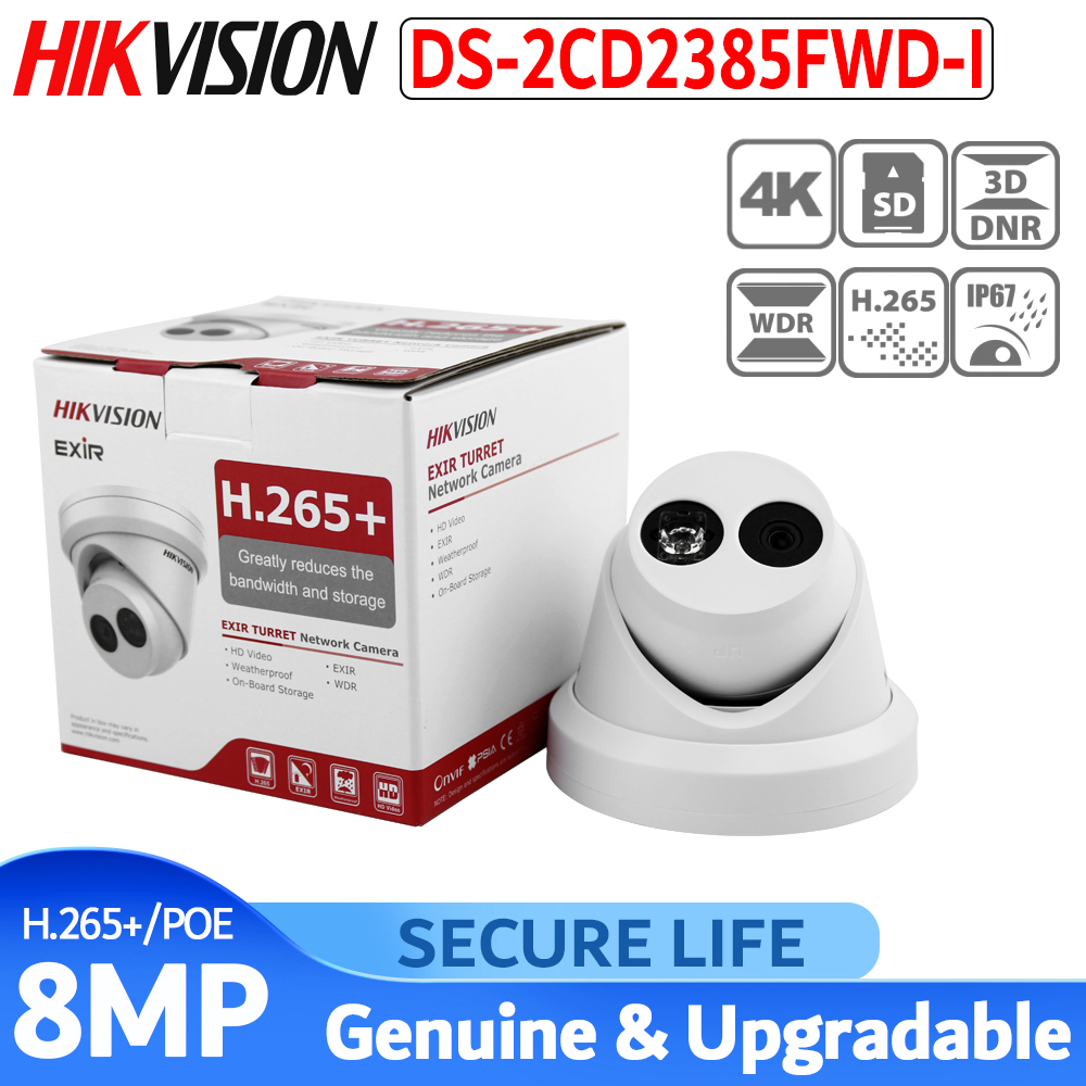 DHL Free shipping English version DS-2CD2385FWD-I 8MP mini network turret CCTV security camera POE, 30M IR, H.265 dome ip camera